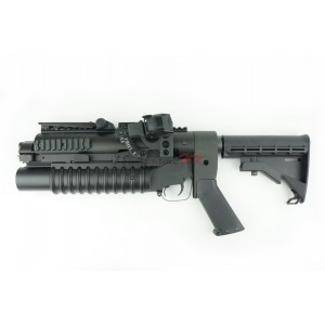 Standalone Short Grenade Launcher Full Set with 6 Position Extendable Stock S0002L