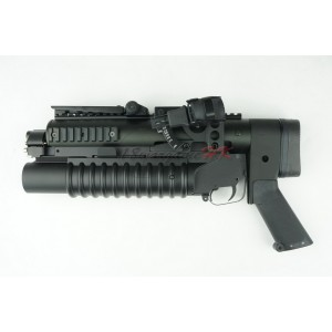 Standalone Short Grenade Launcher Full Set with 4 Position Sliding Stock S0004S